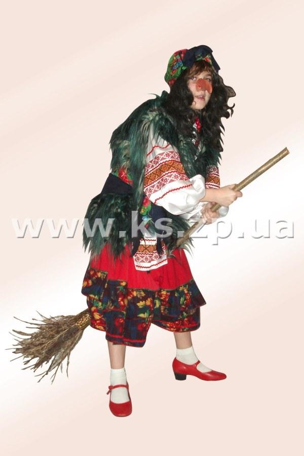 Костюмы БабыЯги на Хэллоуин