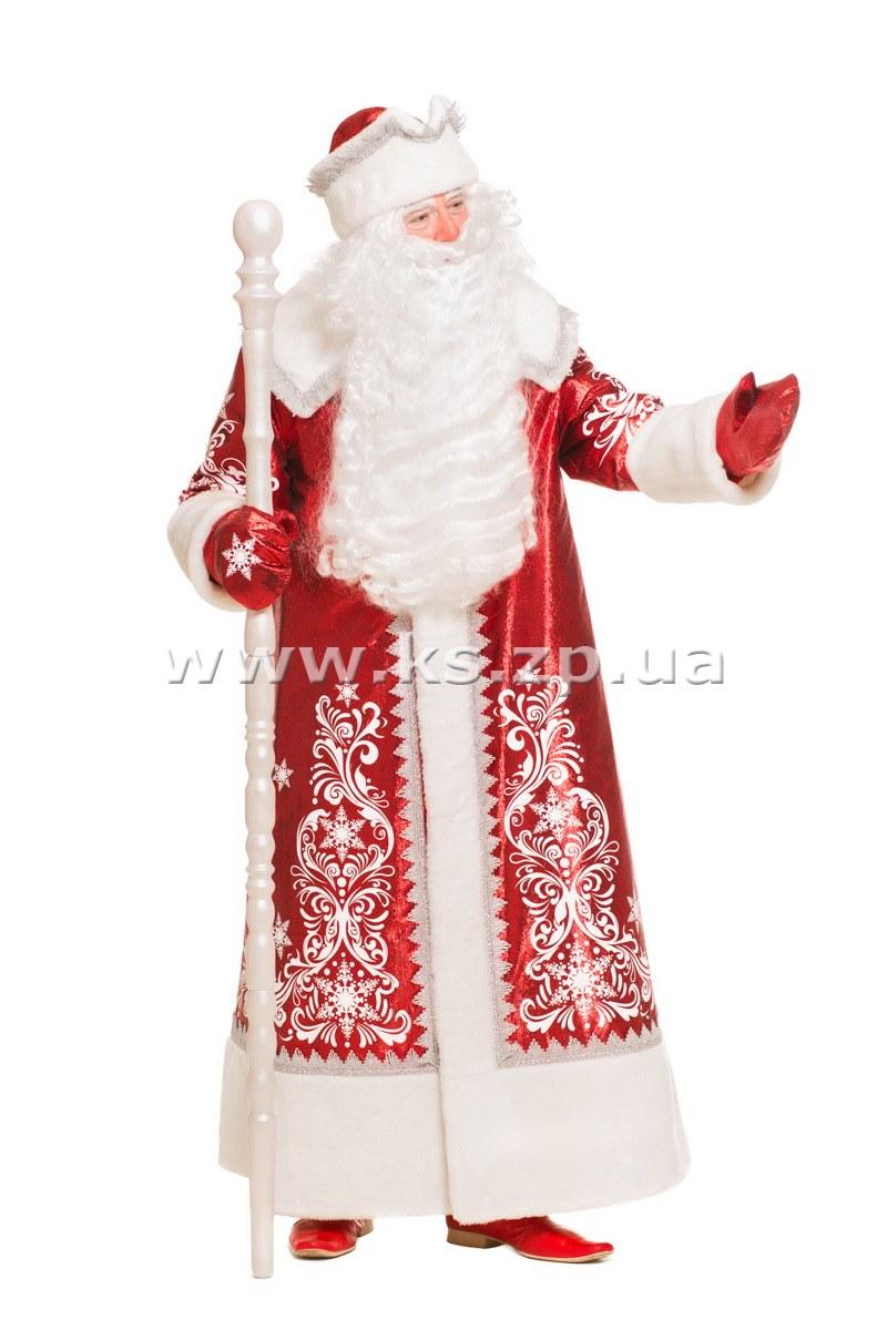 Куплю Костюм Деда Мороза
