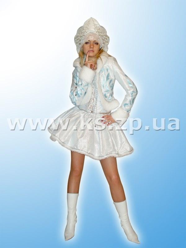 Как сделать костюм снегурочки из бумаги