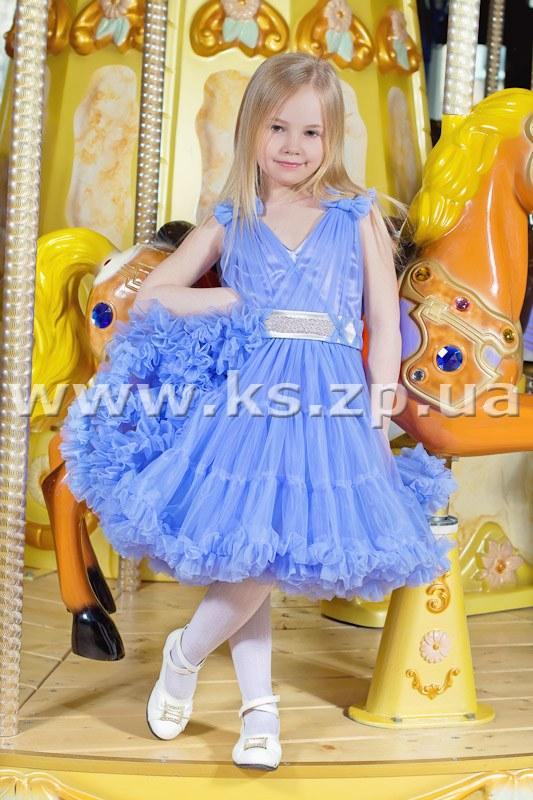 платье в пол с рукавами